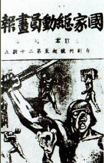 guojiazongdongyuan